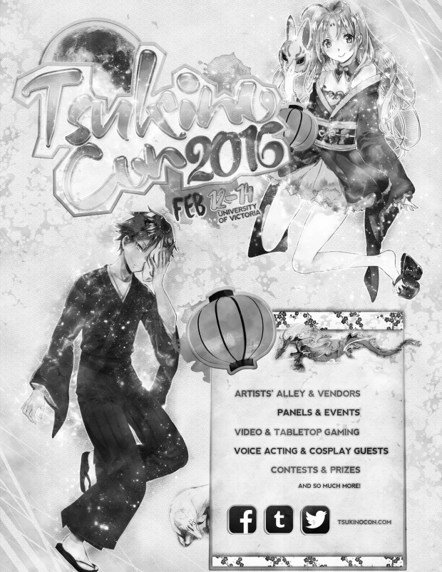 Site Poster BW 2016